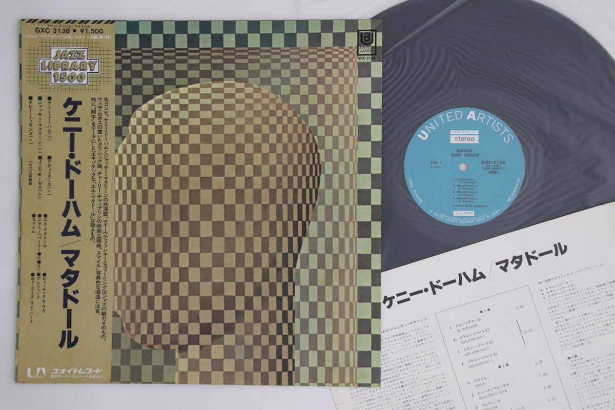 Kenny Dorham - Matador(LP レコ...