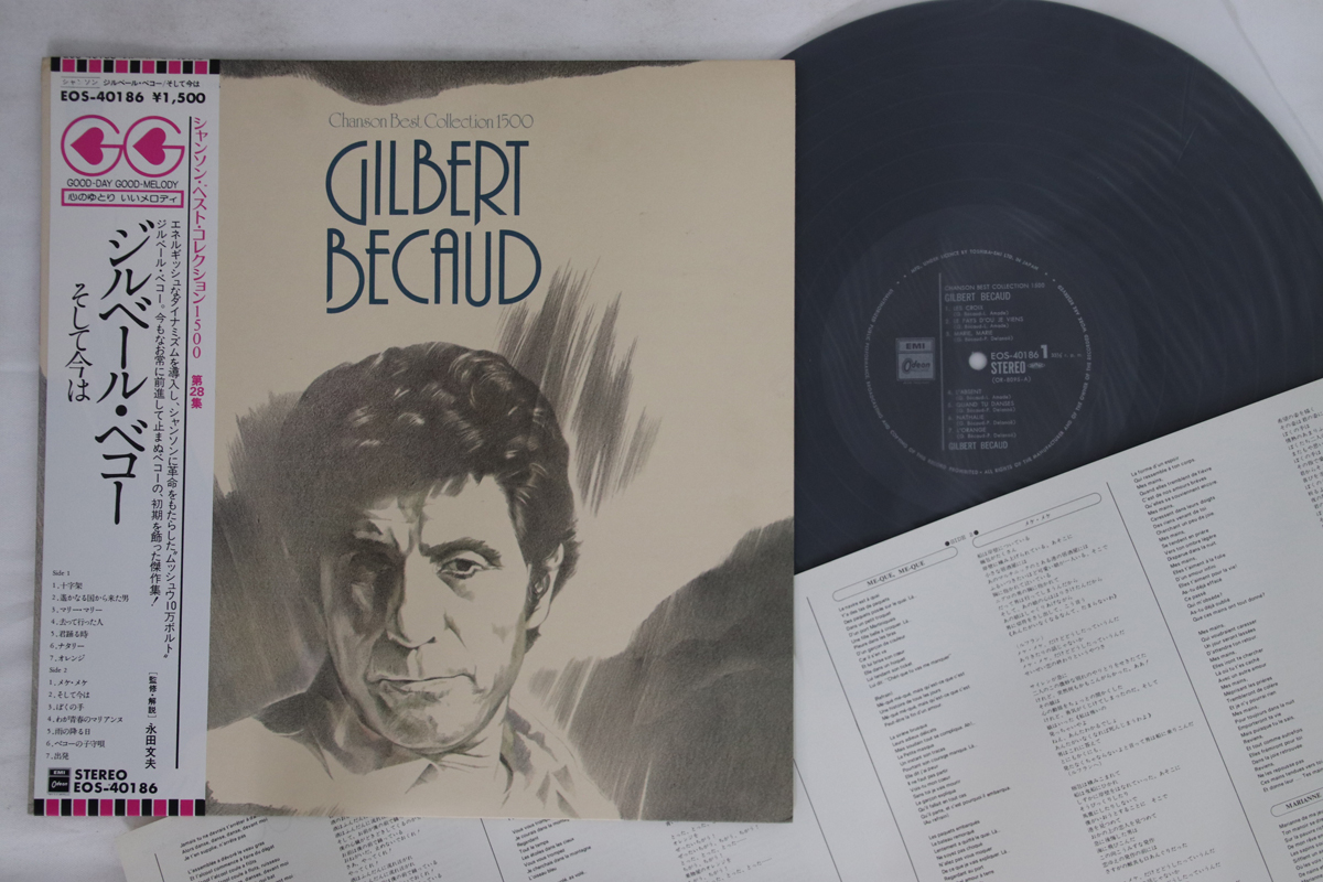 Gilbert Becaud - Chanson Best Collection 1500 Records Mail Order