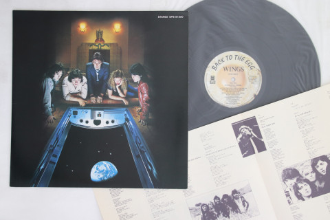 Paul McCartney & Wings - Back To The Egg Records Mail Order