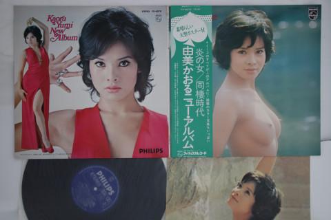 由美 かおる 同棲 時代 ポスター