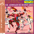 Various - Un Coche Adornado De Buenos Aires (VICTOR JP)