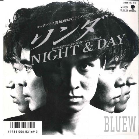 Bluew - リンダ / Night & Day レコードの通販店・販売の【レコード ...